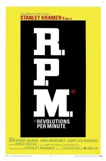 «Революция в минуту»