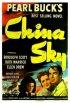 Постер «Небо Китая»
