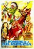 Постер «Ярость апачей»