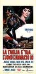Постер «Эль Пуро»