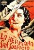 Постер «Сестра Сан Сульписио»