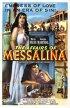 Постер «Мессалина»