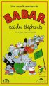 Постер «Babar: King of the Elephants»