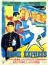 Постер «Римский экспресс»