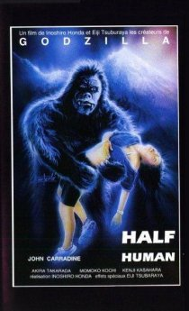 «Half Human: The Story of the Abominable Snowman»