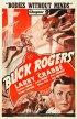 Постер «Бак Роджерс»