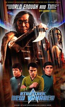 «Звездный путь: Новые приключения»