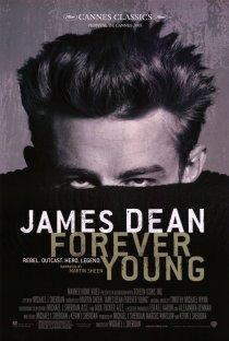 «Джеймс Дин: Вечно молодой»