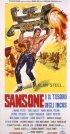 Постер «Самсон и сокровища инков»