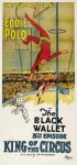 Постер «Король цирка»