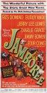 Постер «Jamboree!»