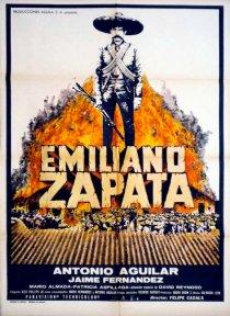 «Эмилиано Сапата»