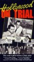 Постер «Голливуд в суде»