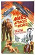 Постер «Mars Attacks the World»