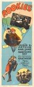 Постер «Новобранцы»