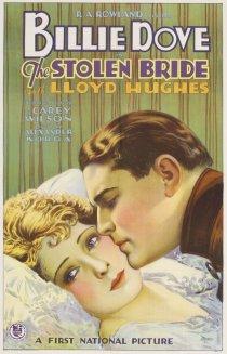 «The Stolen Bride»
