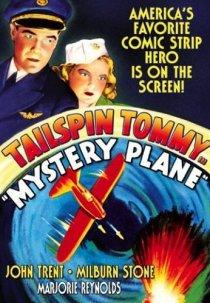 «Mystery Plane»