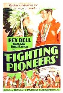 «Fighting Pioneers»