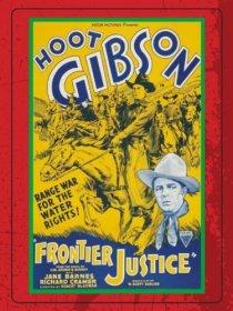 «Frontier Justice»