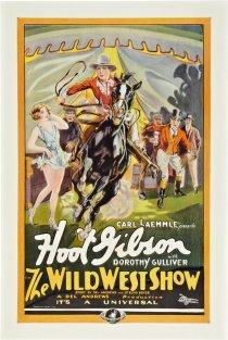 «The Wild West Show»