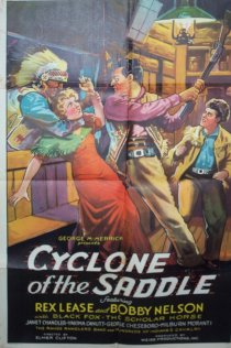 «Cyclone of the Saddle»