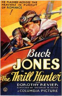 «Thrill Hunter»