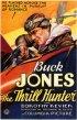 Постер «Thrill Hunter»