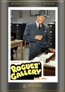 «Rogues Gallery»