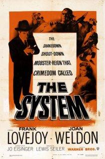 «Система»
