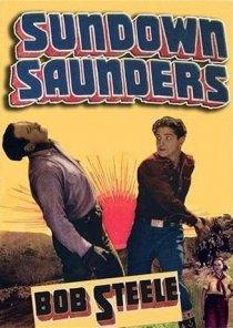 «Sundown Saunders»