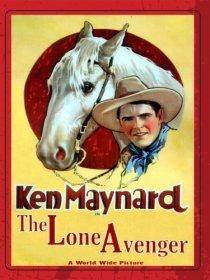 «The Lone Avenger»