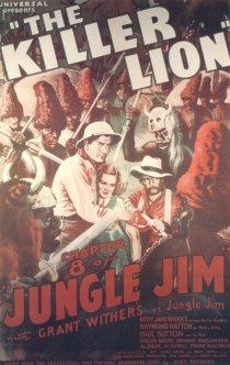 «Jungle Jim»