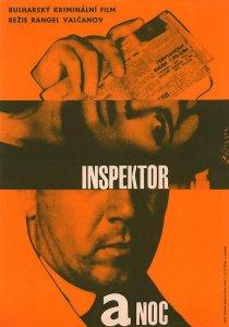 «Инспектор и ночь»