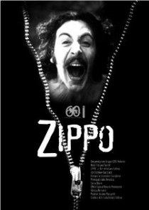 «Zippo»