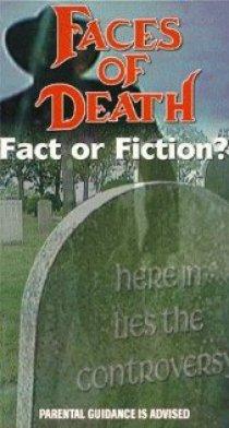 «Лики Смерти: Правда или вымысел?»