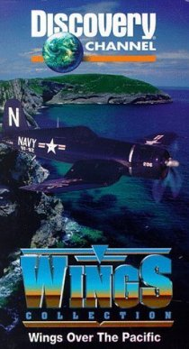 «Wings Over the Pacific»