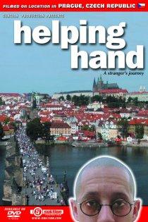 «Helping Hand»