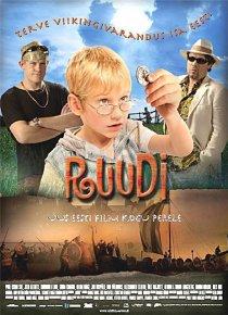 «Руди»