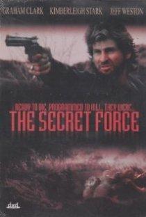 «The Secret Force»