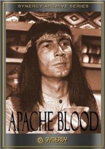 «Кровь апачей»