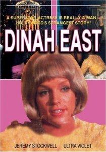«Dinah East»