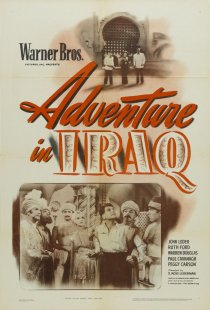 «Adventure in Iraq»