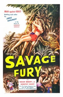 «Savage Fury»