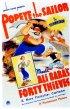 Постер «Папай-моряк встречает Али-бабу и 40 разбойников»