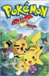 Постер «Покемон: Спасательная миссия Пикачу»