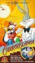 Постер «Carrotblanca»