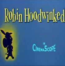 «Спасти Робин Гуда»