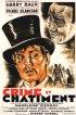 Постер «Преступление и наказание»