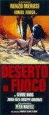 Постер «Пустыня в огне»