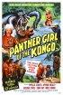 Постер «Девушка пантера из Конго»
